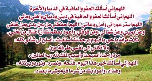 بالصور تنزيل ادعية اسلامية , افضل الصور واجددها 1239 15 310x165