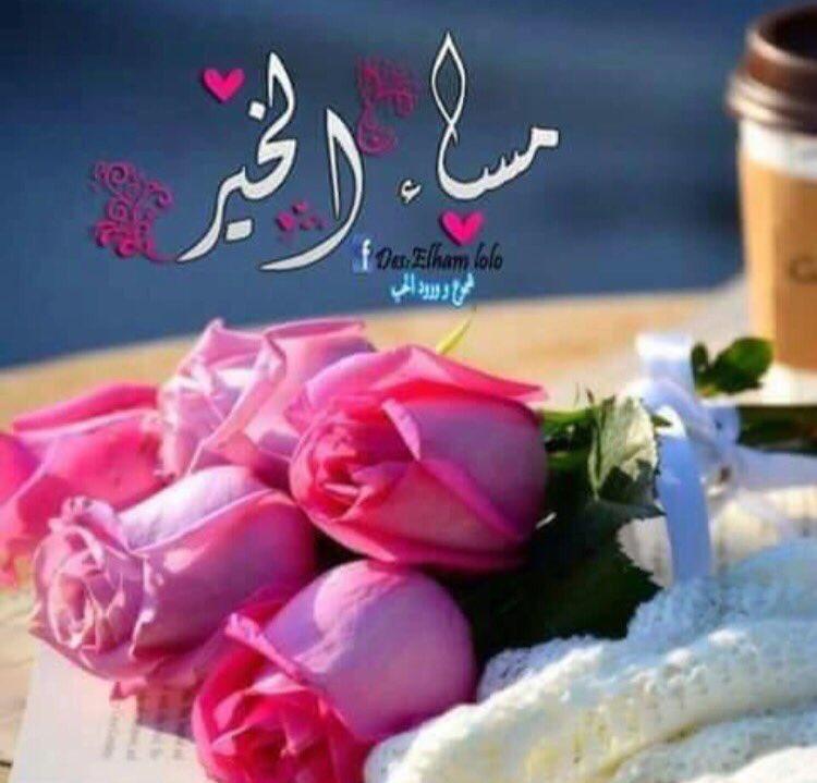 صورة احسن صباح الخير , الصباح الجميل وتاثيره على اليوم