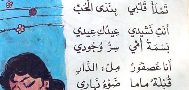 بالصور اشعار قصيره وحلوه , بيت شعر حساس 1516 1