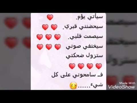 بالصور اشعار قصيره وحلوه , بيت شعر حساس 1516 12
