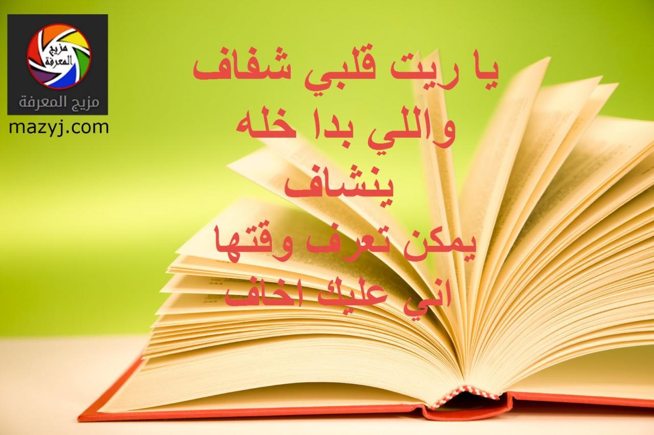 بالصور اشعار قصيره وحلوه , بيت شعر حساس 1516 14