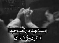 صورة اشعار قصيره وحلوه , بيت شعر حساس