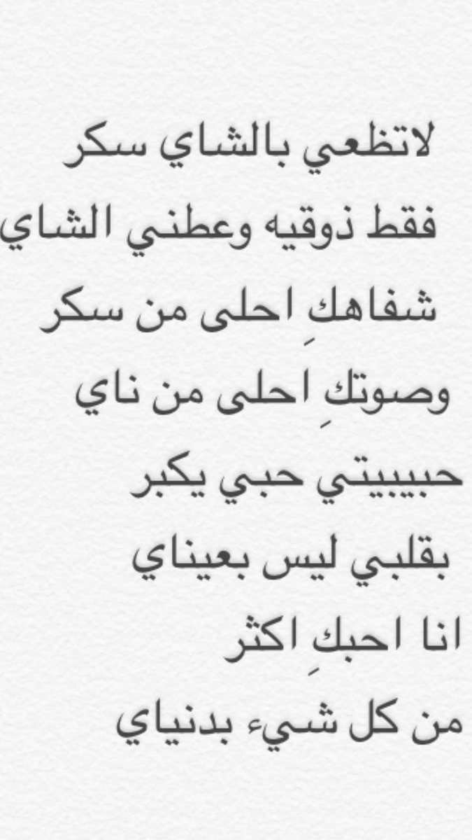 بالصور اشعار قصيره وحلوه , بيت شعر حساس 1516 3