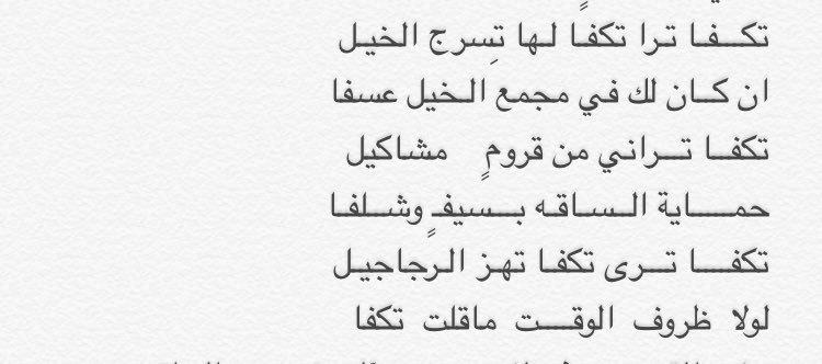 بالصور اشعار قصيره وحلوه , بيت شعر حساس 1516 4