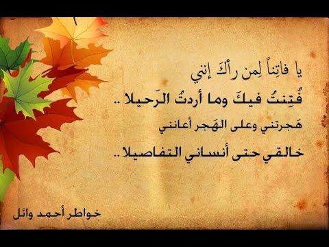بالصور اشعار قصيره وحلوه , بيت شعر حساس 1516 6