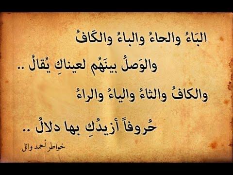 بالصور اشعار قصيره وحلوه , بيت شعر حساس 1516 8