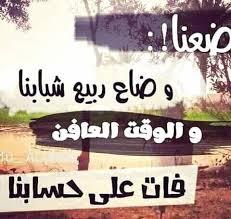 بالصور اشعار قصيره وحلوه , بيت شعر حساس 1516 9