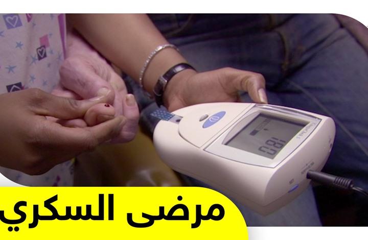 بالصور هل الصوم مفيد لمرضى السكر , اهمية الصيام لمن يعاني من مرض السكر 2511 2