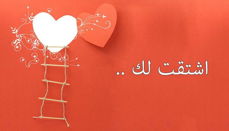 بالصور اخر رسائل الحب , احدث رسائل يمكن ان تجدها عن الحب 2677 3