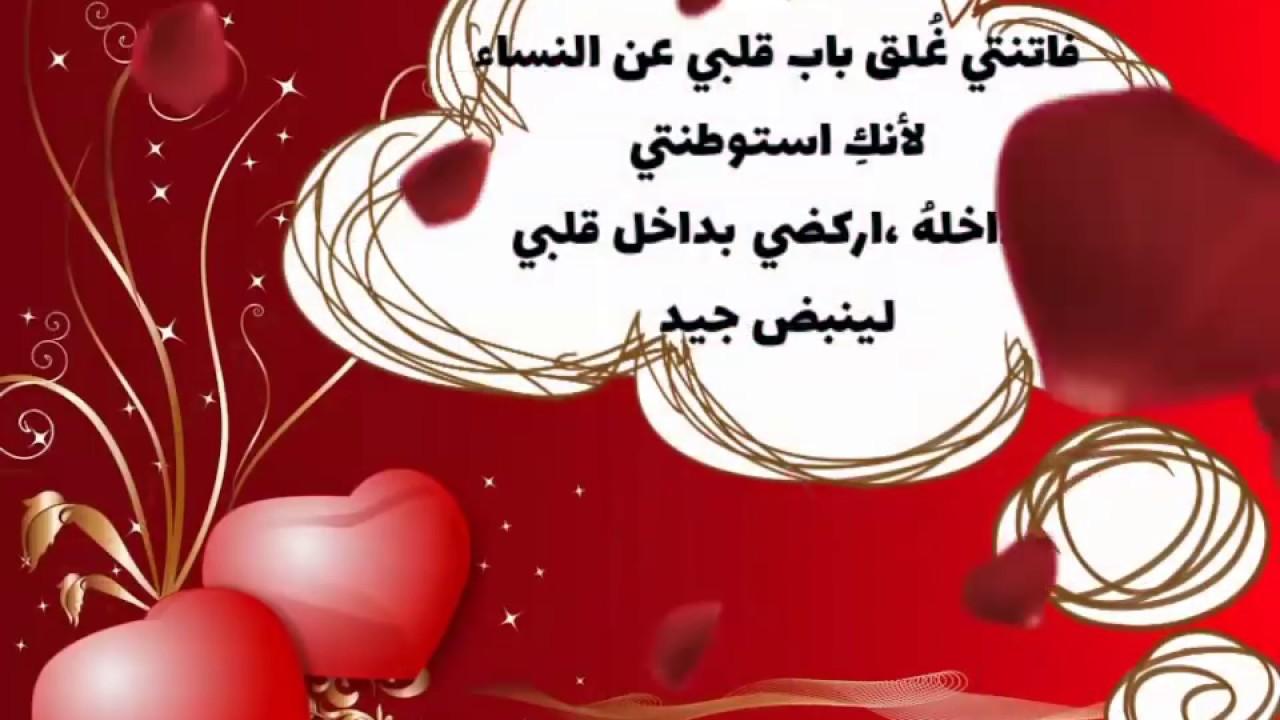بالصور اخر رسائل الحب , احدث رسائل يمكن ان تجدها عن الحب 2677 4