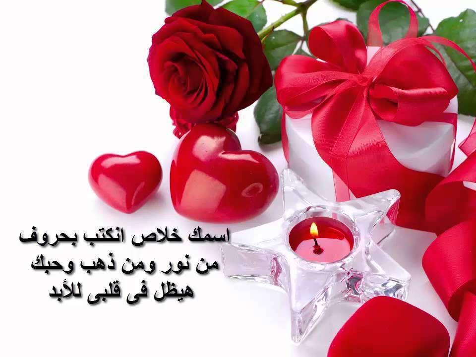 بالصور اخر رسائل الحب , احدث رسائل يمكن ان تجدها عن الحب 2677 6