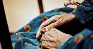 صور رؤية جدتي في المنام , ماذا يعني رؤية جدتي في منامي