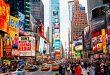 صور اين تقع نيويورك , هنا تقع المدينة الامريكية الساحرة نيويورك