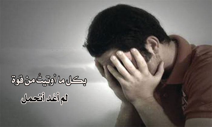 صور صور عن الحب الحزين , اجمل صور حزينه