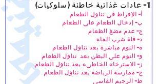 اعراض متلازمة القولون العصبي , القولون العصبي و اعراضه
