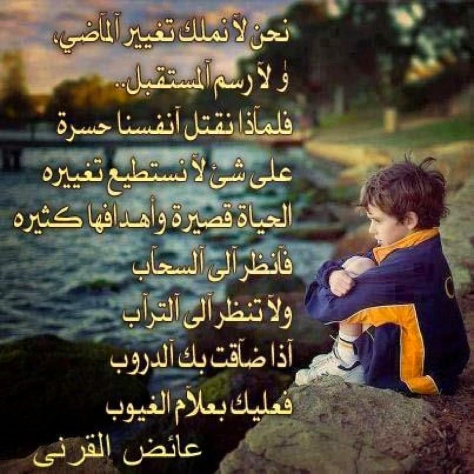 صورة اريد شعر حزين عن الحب , شعر يؤلم القلب