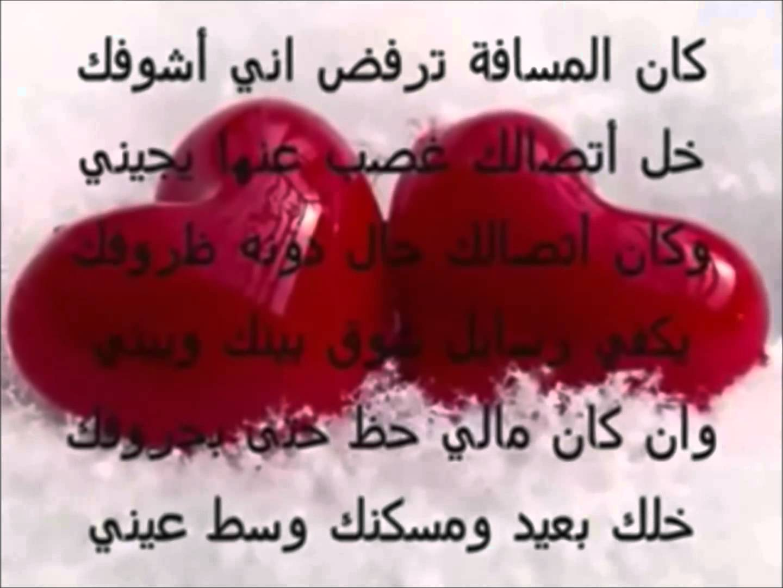 صورة شعر حب للبنات , كلمات حب من قلب البنت