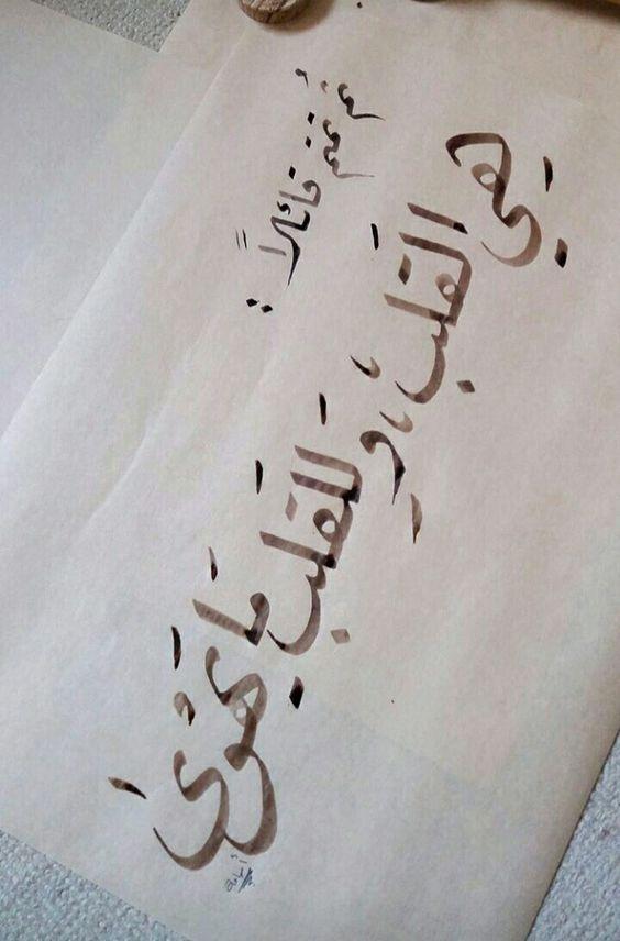 بالصور اجمل صور حب جديد , ارق مظاهر الحب unnamed file 56