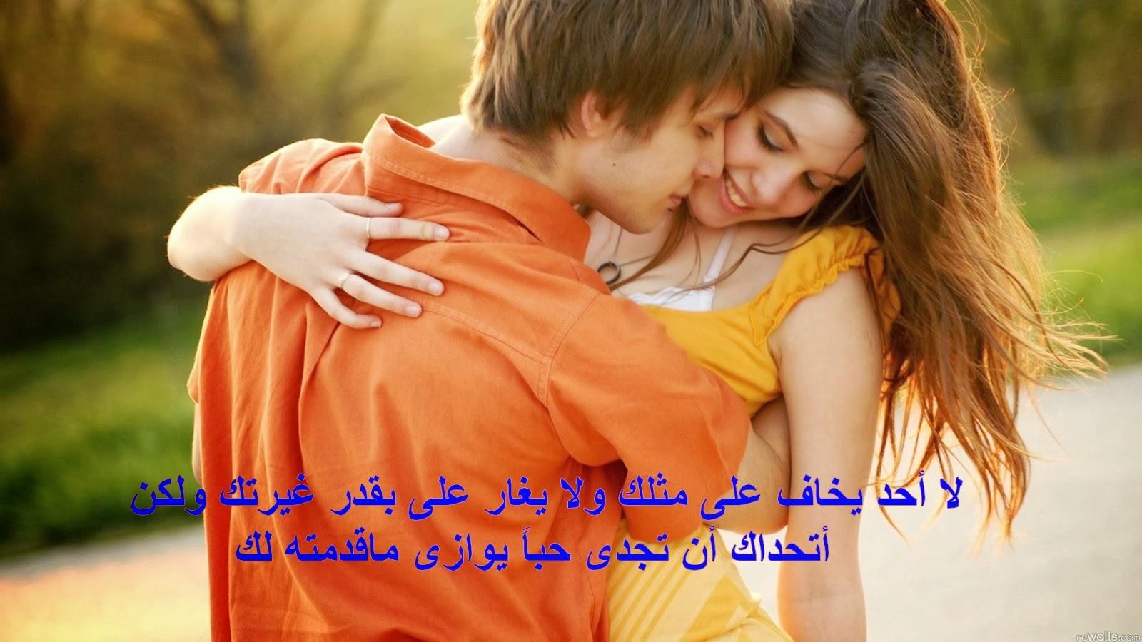 بالصور اجمل صور حب جديد , ارق مظاهر الحب unnamed file 63
