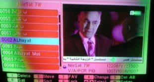 صور كيف اضبط الوان شاشة التلفزيون , خطوات لشرح وكيفيه ضبط الوان الشاشه