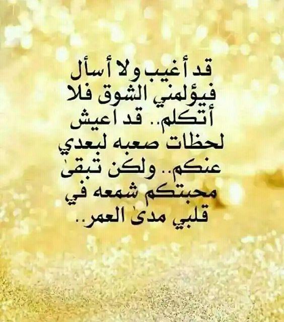 كلمات مؤثرة عن وداع الاصدقاء Aiqtabas Blog