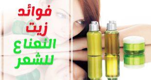 فوائد زيت النعناع للشعر , الاختيار الاصوب لاختيار زيت الشعر