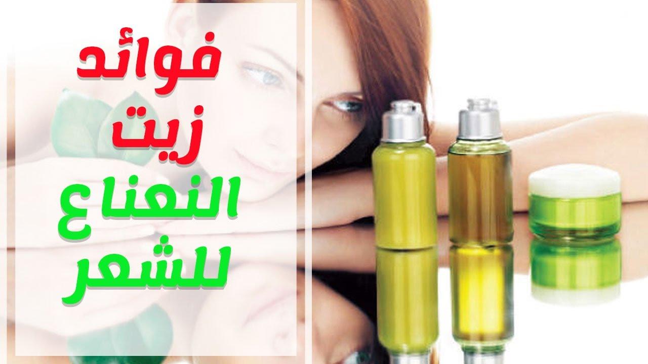 صورة فوائد زيت النعناع للشعر , الاختيار الاصوب لاختيار زيت الشعر