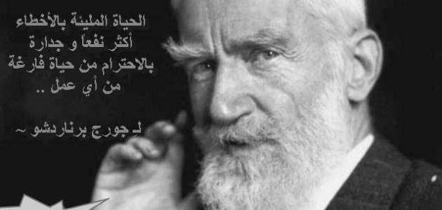 صورة حكم الفلاسفة عن الحياة , حكم تغنيك عن وقت طويل
