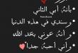 بالصور صور وعبارات عن الاخ , اجمل ما يقال عن حب الاخ 1431 2 110x75