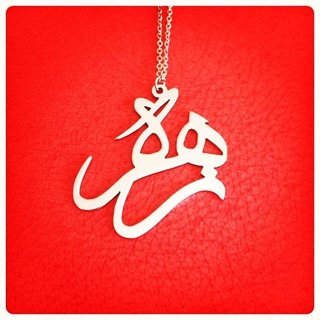 صورة صور اسم زهره , اجمل اسماء البنات مكتوب على صور