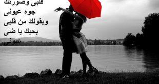 كلام حب للحبيب قبل النوم , احلى كلام رومانسي عند النوم