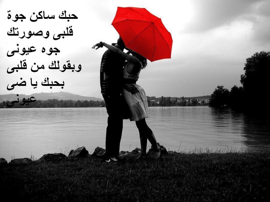 كلام حب للحبيب قبل النوم احلى كلام رومانسي عند النوم