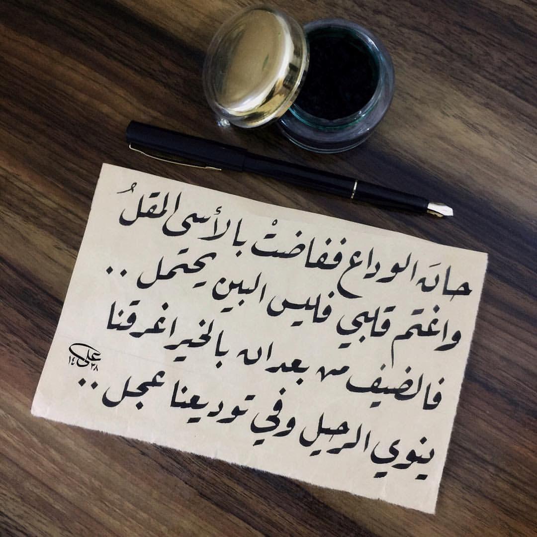 صورة صور وعبارات عن الحياة , الحياة حلوة ده مش بس كلام