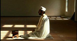 رؤية داعية اسلامي في المنام , ماذا يعني رؤيه شيخ في المنام