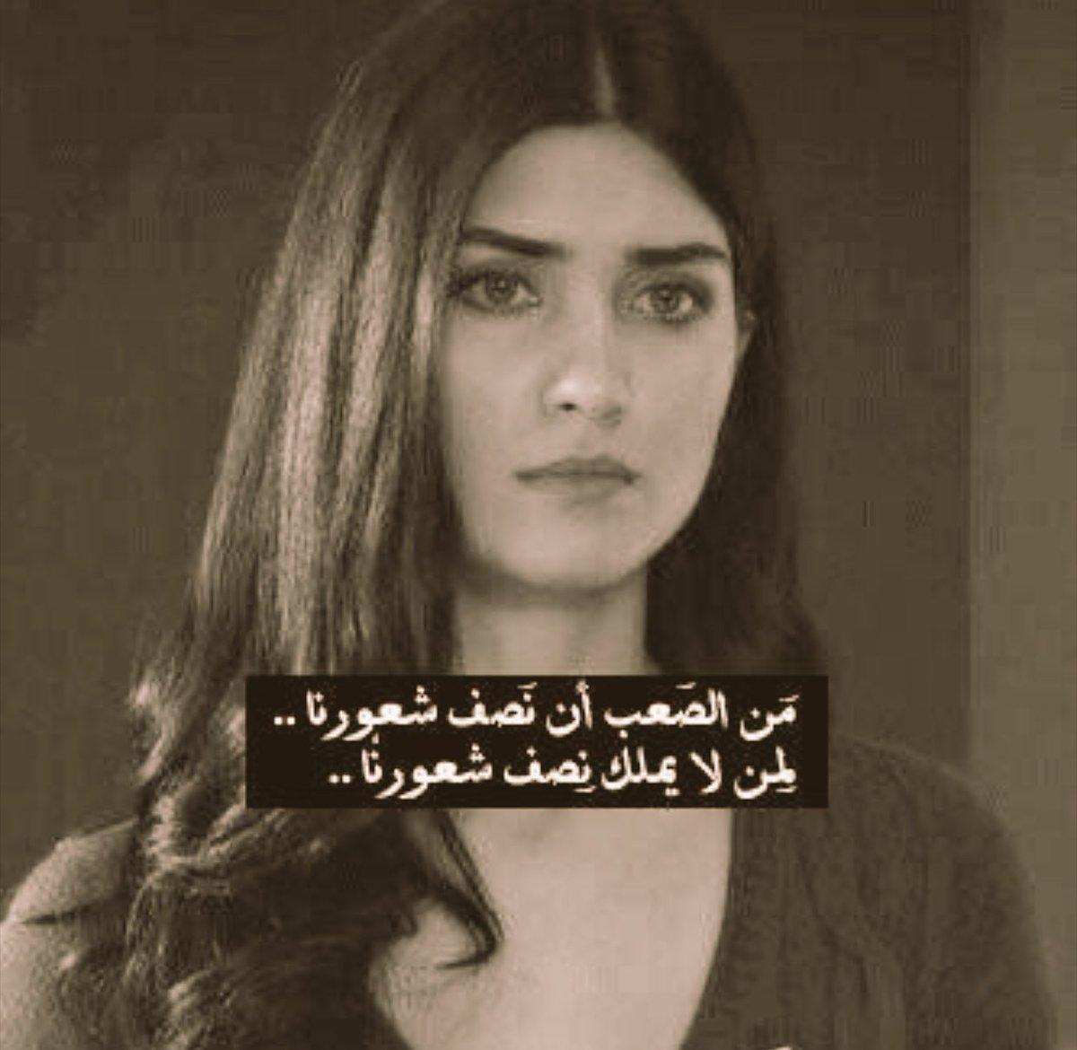 صورة رسائل زعل تويتر , مني ليه زعلان يا احلى من الرمان