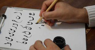 صور حروف الخط الكوفي , اروع كتابة للحروف بالخط الكوفي