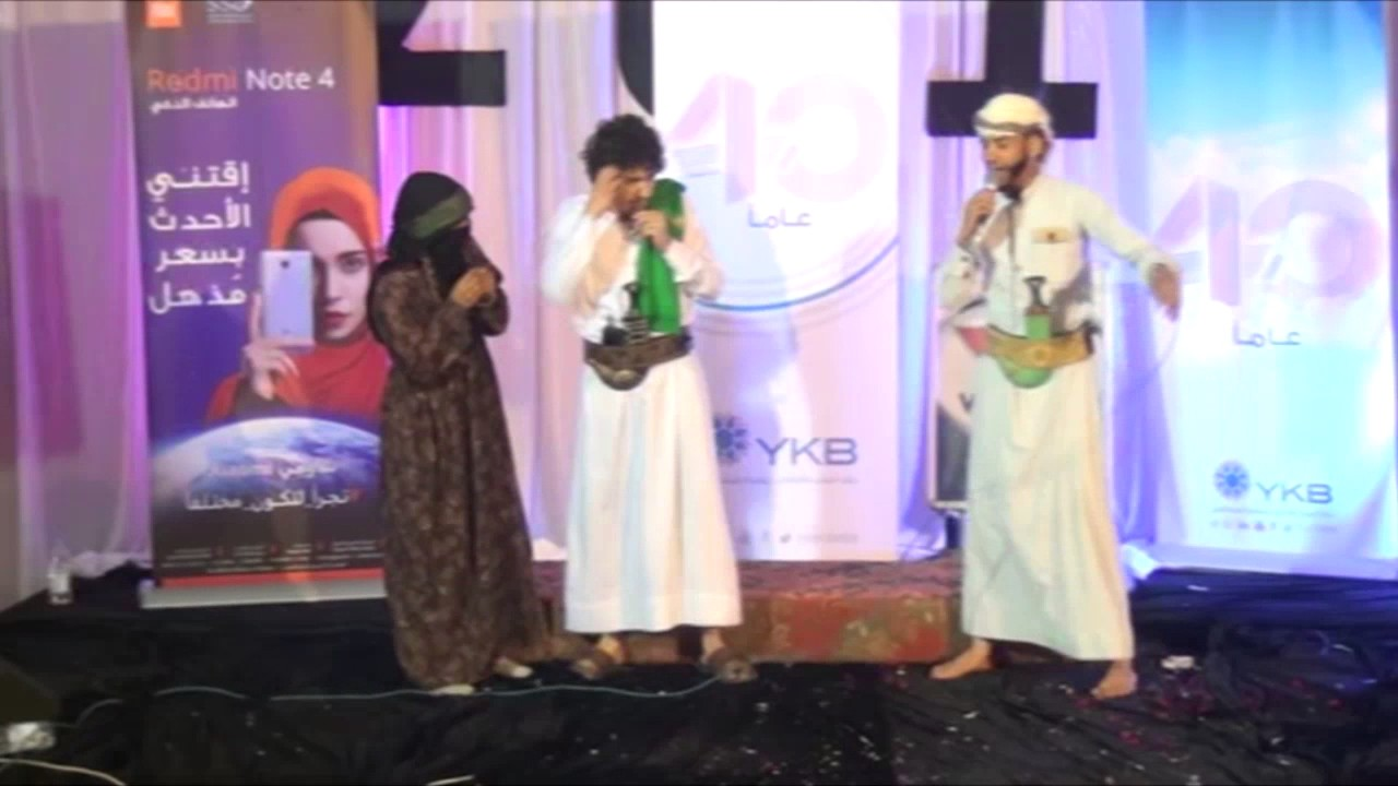 صورة مسرحيات يمنيه مضحكه , المسرح اليمني الكوميديا هنا الضحكة