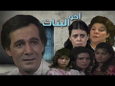 اولاد محمود ياسين اجمل الاولاد لمحمود ياسين احلام مراهقات