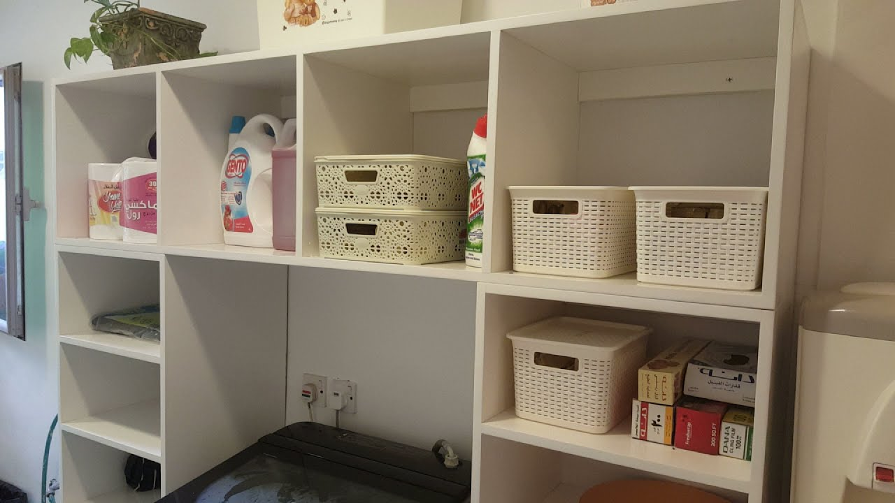 صور ترتيب غرفة الغسيل , افكار بسيطة لتظبيط اوضة الغسيل