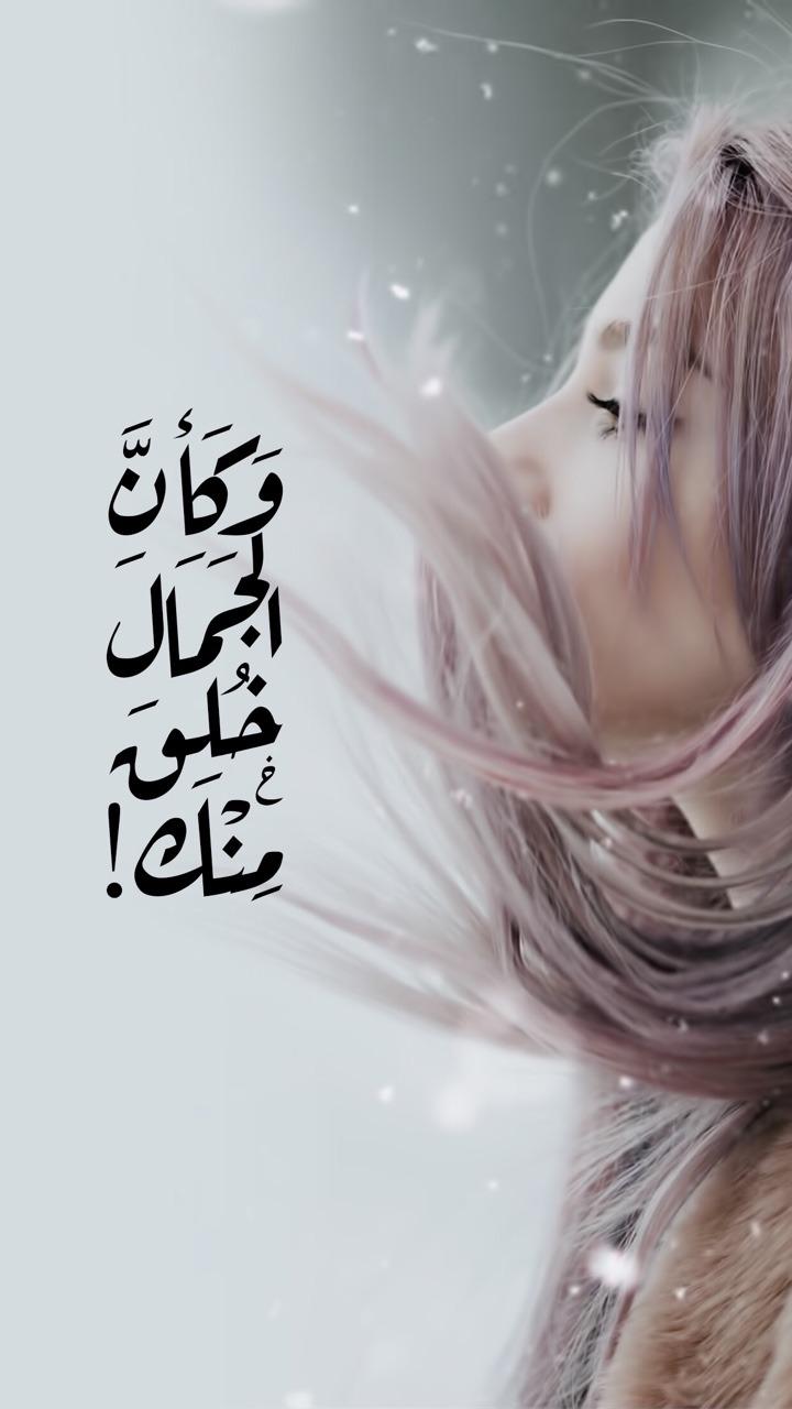 صور واتساب بنات احلى بنات في الواتس اب احلام مراهقات