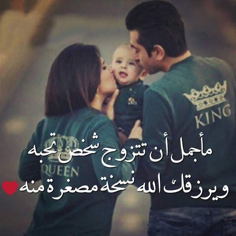 صورة احلى حب وعشق , صور الحب والعشق الحقيقي الجميل