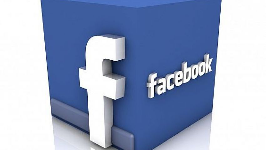 صورة حذف الصور من الفيس بوك مرة واحدة , بكل سهولة احذف ملف صور كامل من حسابك على الفيس بوك