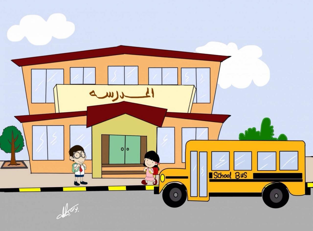 اطفال مدرسة كرتون