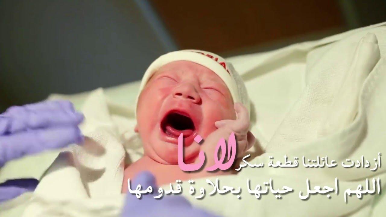 صورة اسماء بنات واولاد ومعانيها , مجموعة من احدث واحلى اسماء الولاد والبنات 3420 1