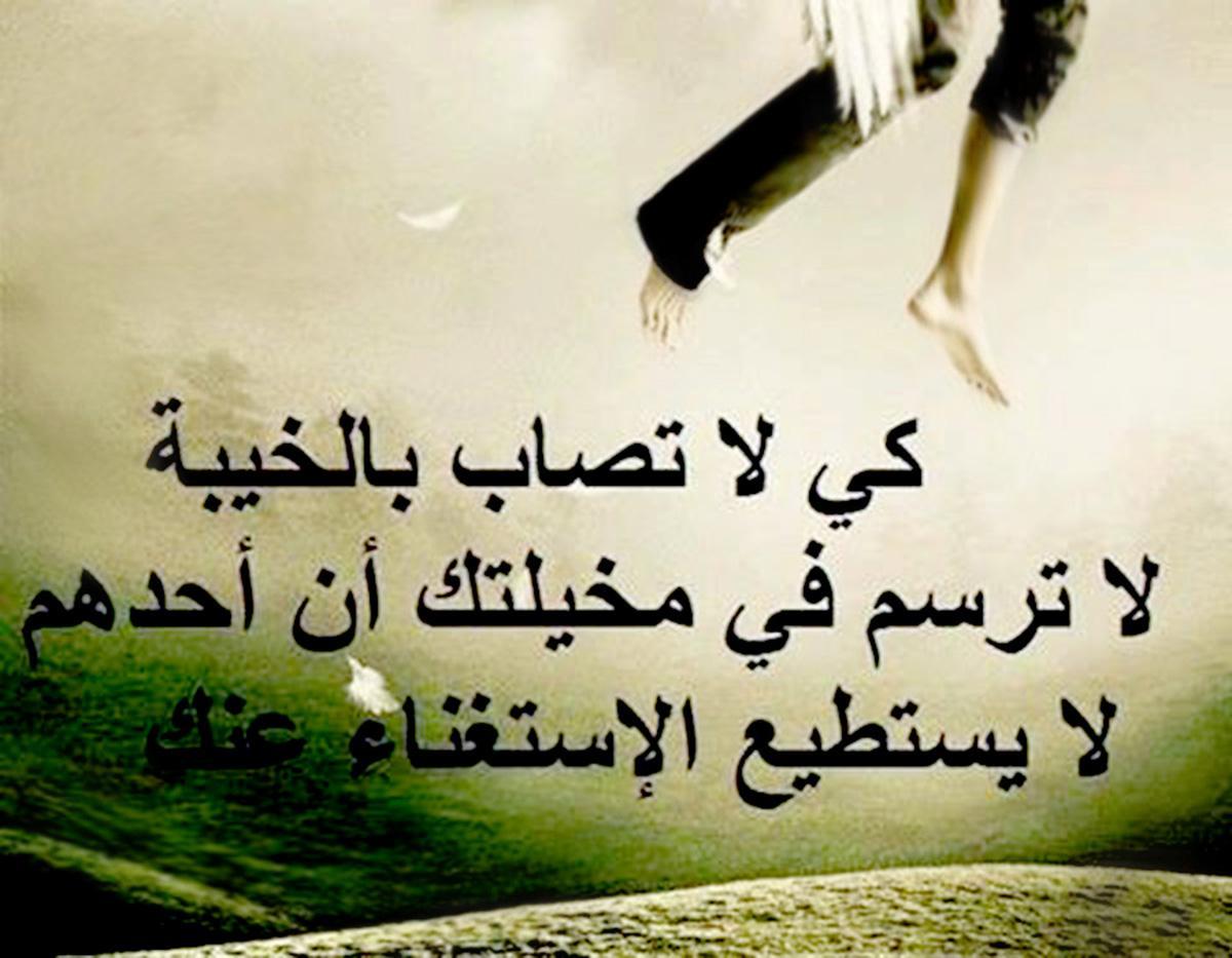 صورة صور عتاب حلوه , العتاب بيريح من العذاب وبيخلي الحياة مفيهاش هباب