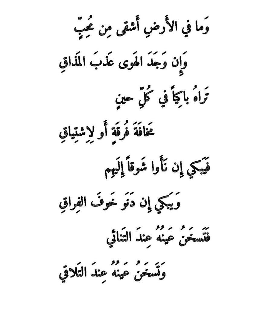 صور شعر يمني غزل , يا حبيبي اغازلك برضاك وغصب عنك اروع القصايد اليمينة للحبيب