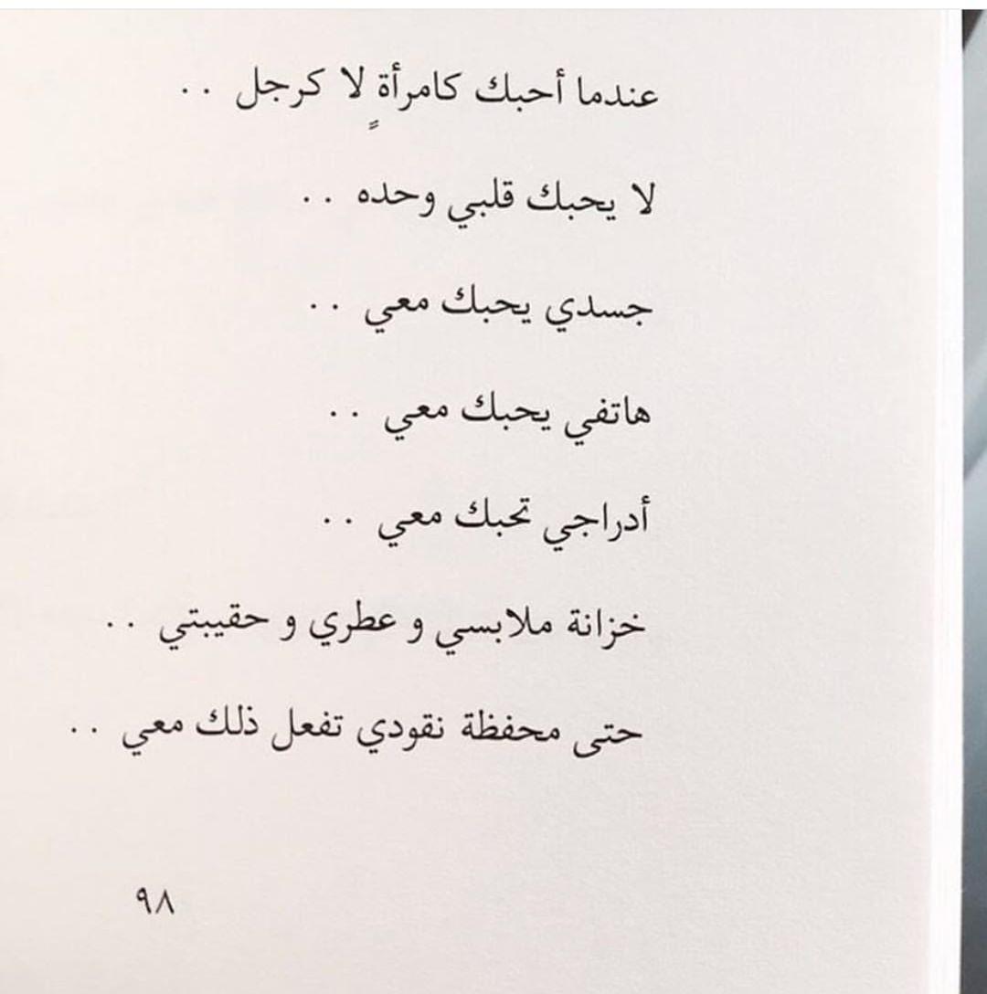 شعر يمني غزل يا حبيبي اغازلك برضاك وغصب عنك اروع القصايد اليمينة للحبيب احلام مراهقات