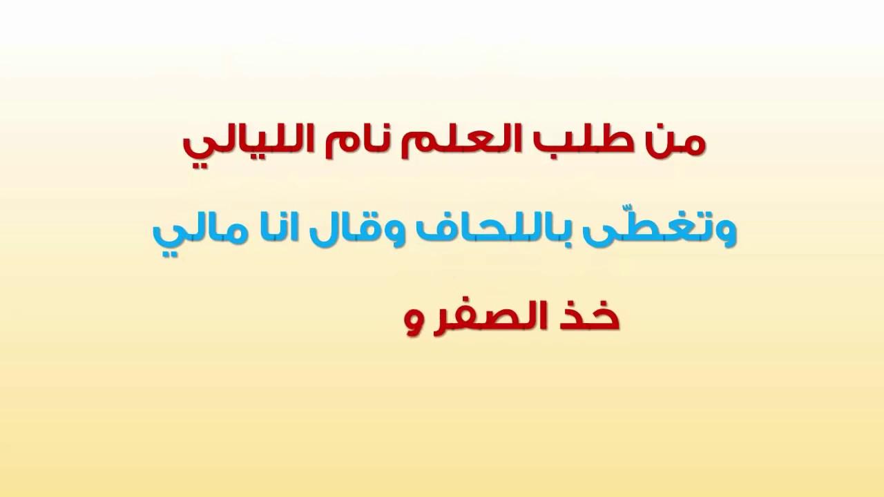 صورة كلمات عراقية مضحكة , الكوميديا الشقية في الكلمات العراقية