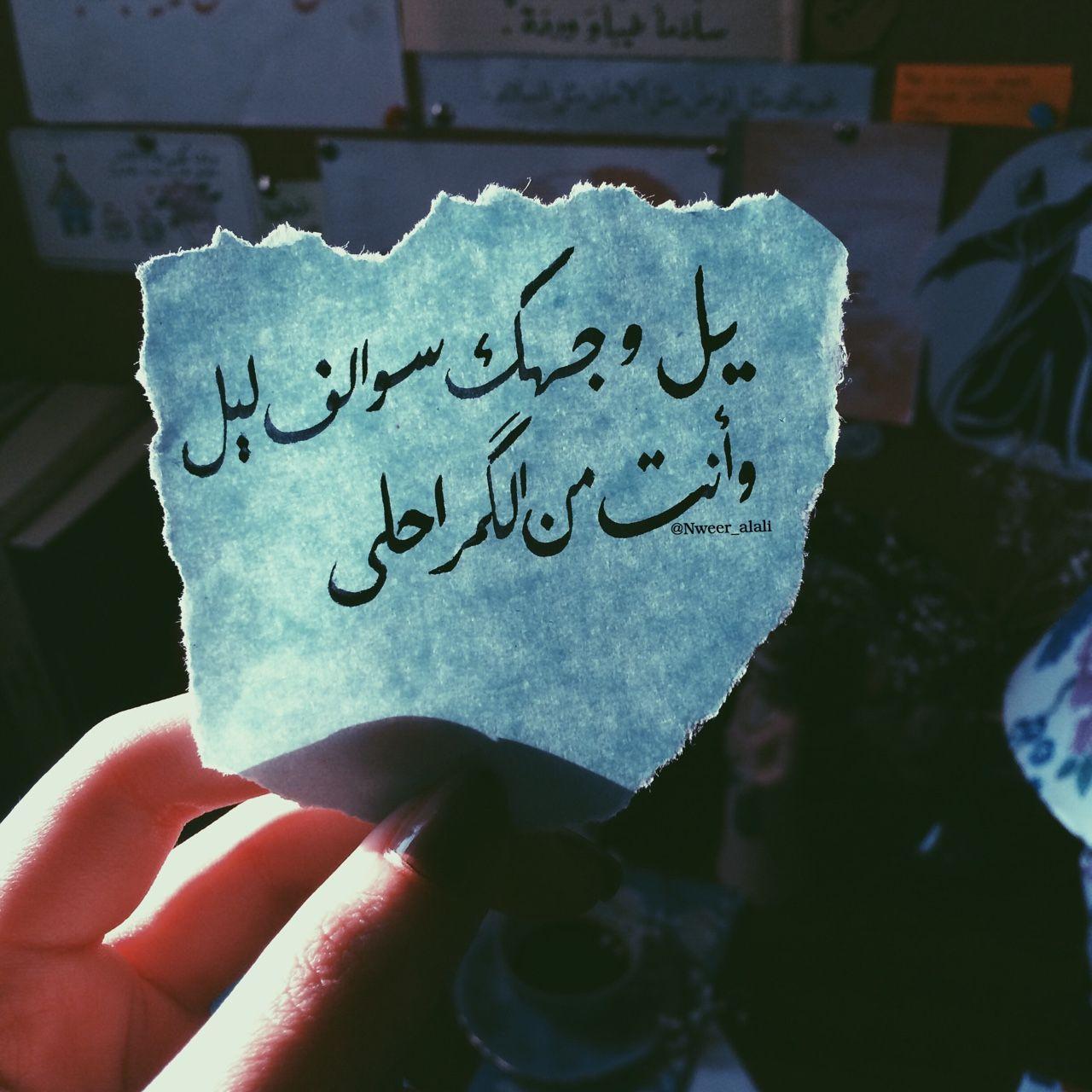 صورة كلام حب وعشق قصير , خير الكلام ما قل ودل الحب مش بالكلام الكتير