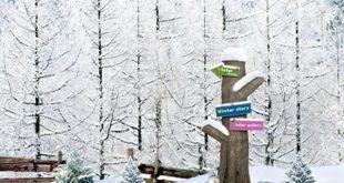 بالصور خاتمة عن فصل الشتاء , اجمل فصول السنة فصل الشتاء 3517 2 310x165